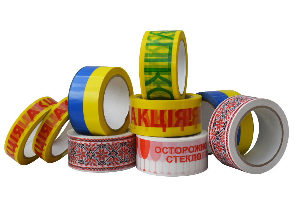 Buy Adhesive tape with a logo of 216 pieces