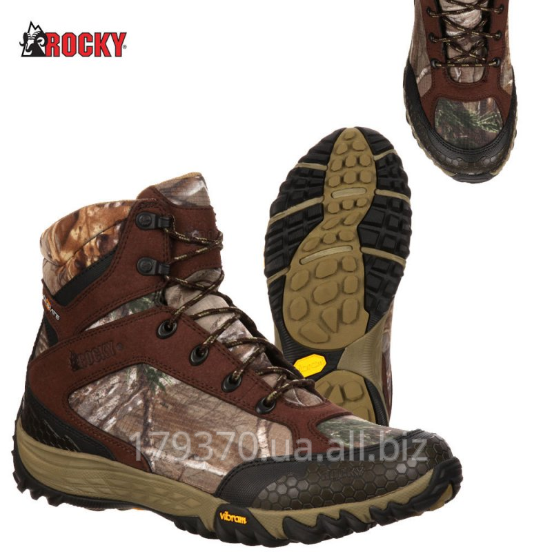 Boots hunting Rocky® 200-Gram SilentHunter Hunting Boots
