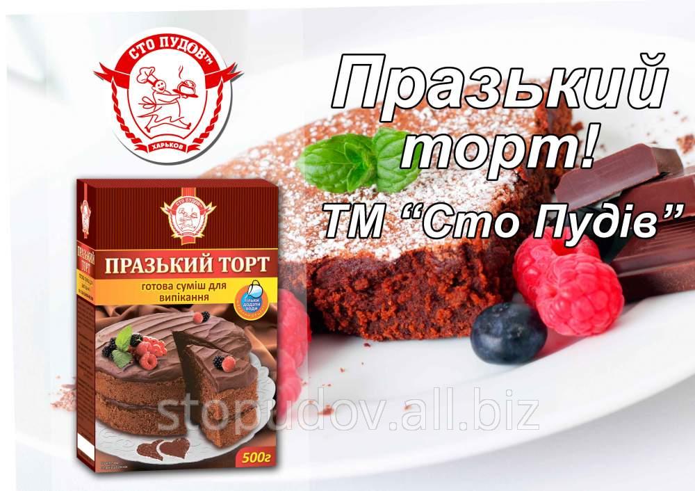 Купить Торт Пражский