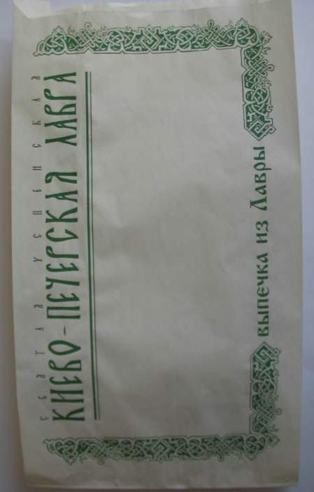 Купить Бумажный пакет для продуктов