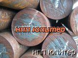 Buy Shtampovy tool steel 5Х3В3МФС(ДИ23)