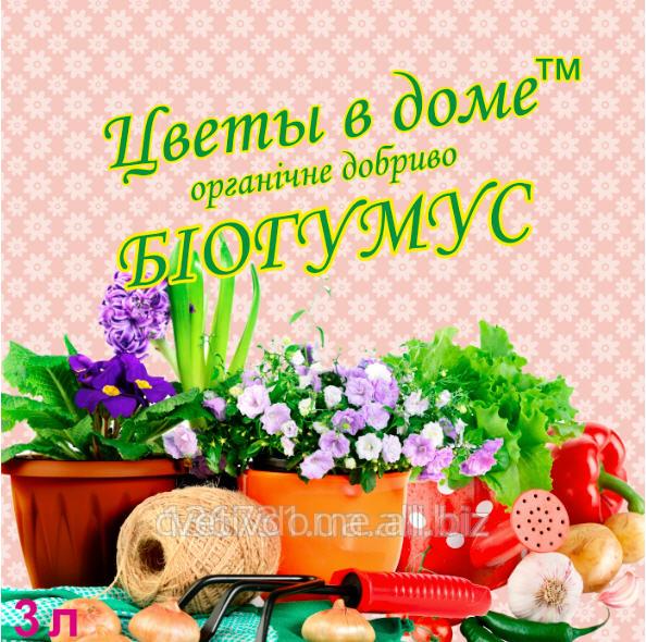 Купить Органическое удобрение (вермикомпост) БИОГУМУ Цветы в доме 3 л.