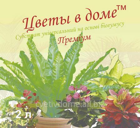 Субстраты на основе биогумуса Премиум 2л для выращивания рассады овощных, декоративных и комнатных растений, используется в цветоводстве