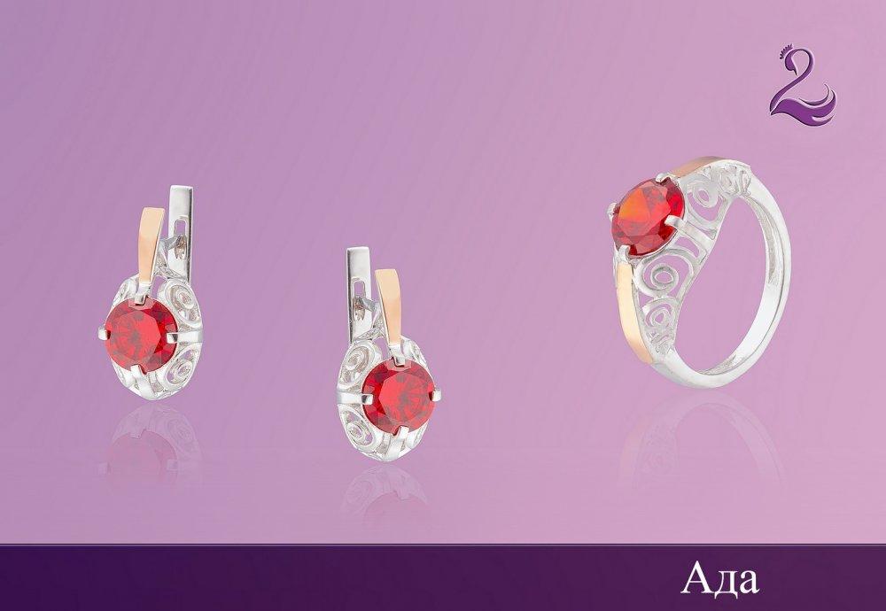 Комплект кольцо и серьги Ада