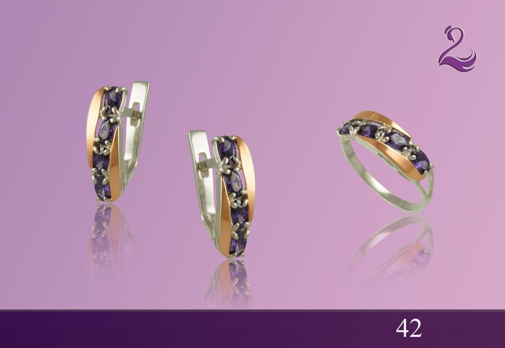 """Комплект кольцо и серьги """"42"""""""