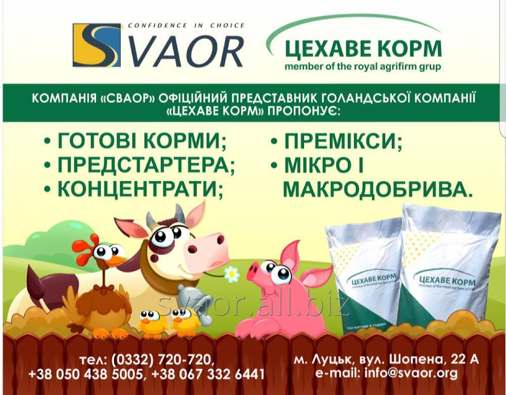 Купить Цехаве корм для ВРХ, свиней, птиці, кролів