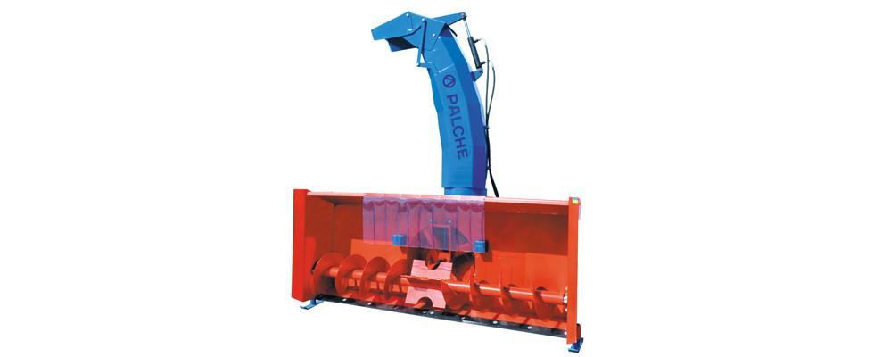 Снегоочиститель MSR - 200,машина для очистки снігу,машина для очистки снега,снігометач