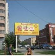 Купить БИЛБОРД (от англ. Billboard - афиша, реклама на доске) - рекламные щиты. Щиты рекламные.