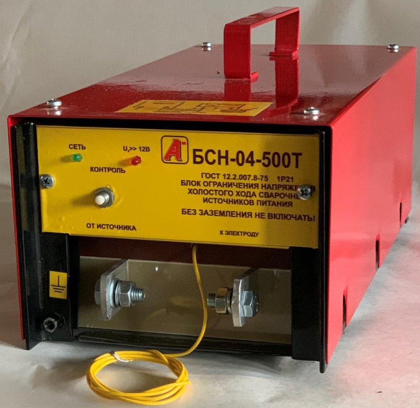 Купити Блок зниження напруги холостого ходу зварювальних джерел живлення БСН-04-500Т