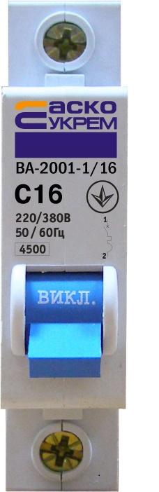 Выключатель автоматический ВА-2001 1р