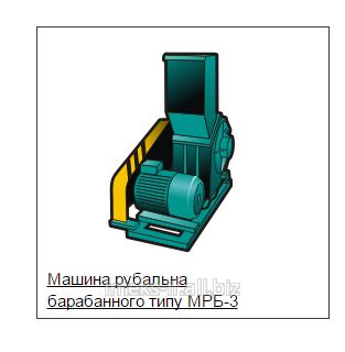Chipping machine of the MRB-3 drum type