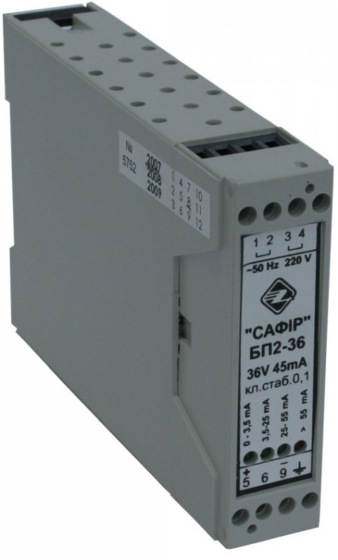 Buy Power supply units Safir