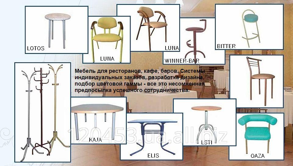 Los muebles para los restaurantes