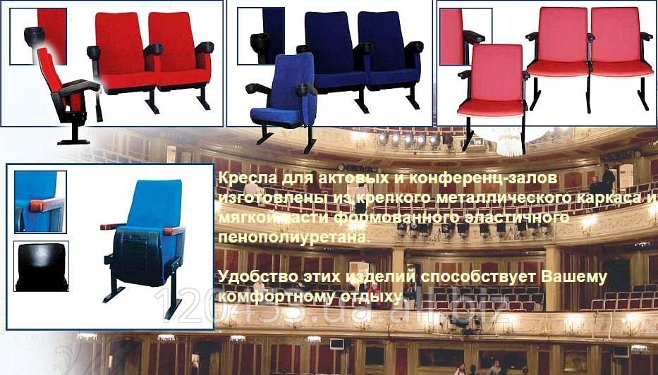 Aulában szék