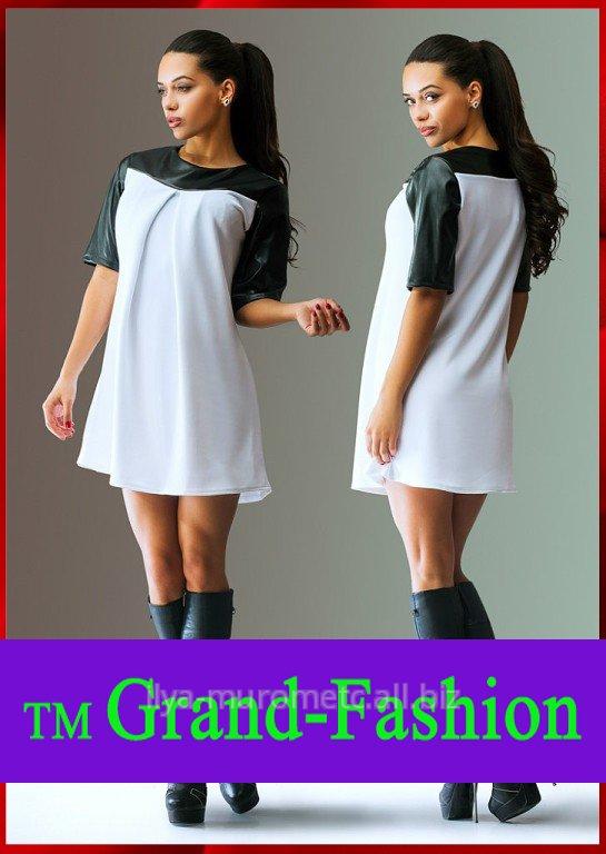 Показать платье трапеция