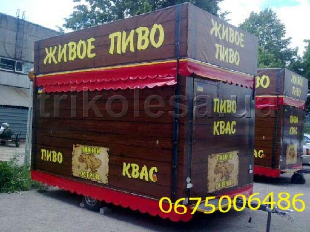 Buy The trade trailer for sale of draft beer
