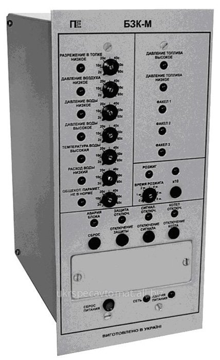 Buy Control block two-channel bkp-2