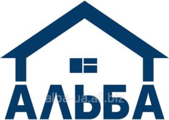 Шпаклівка АКРИЛ-ФІНІШ ФАСАД ( 14 кг )