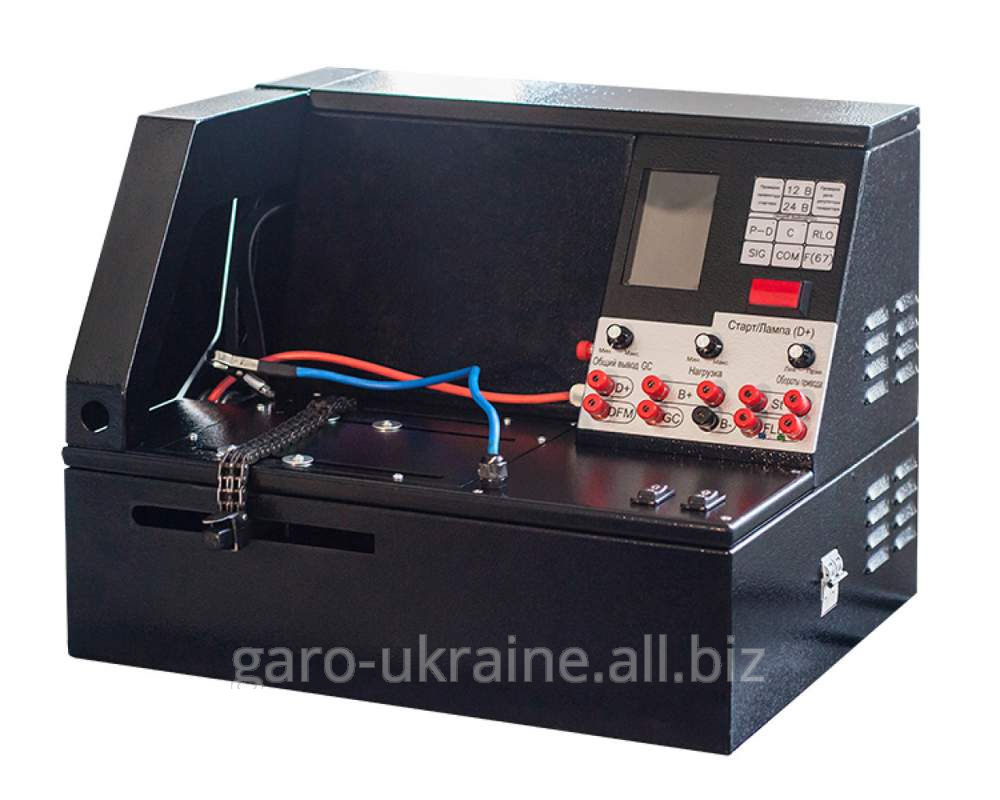 Buy Stand of check of generators and starters of MS003