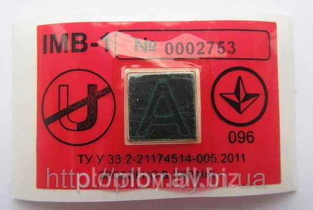 Антимагнитная пломба для счетчиков Полюс-ИН, индикатор магнитного воздействия