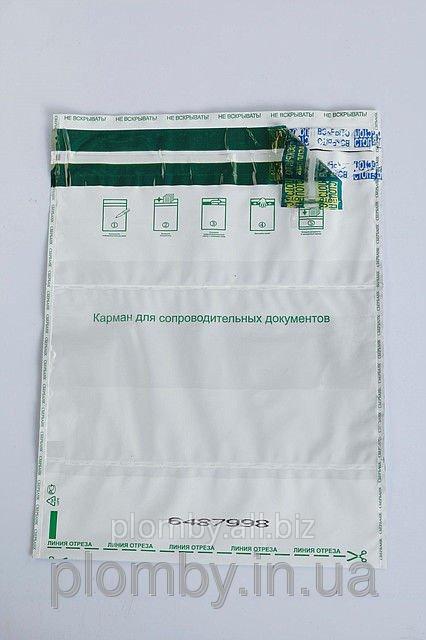 Сейф-пакет 162х235мм, code 39, три отрывные квитанции