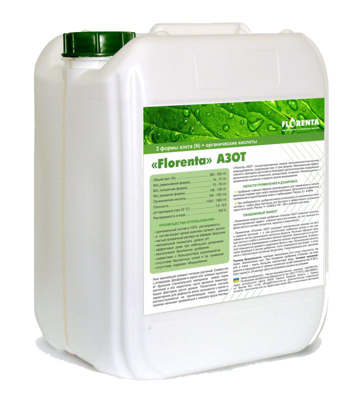 Buy NITROGEN «Florenta» Liquid makroudobrenie