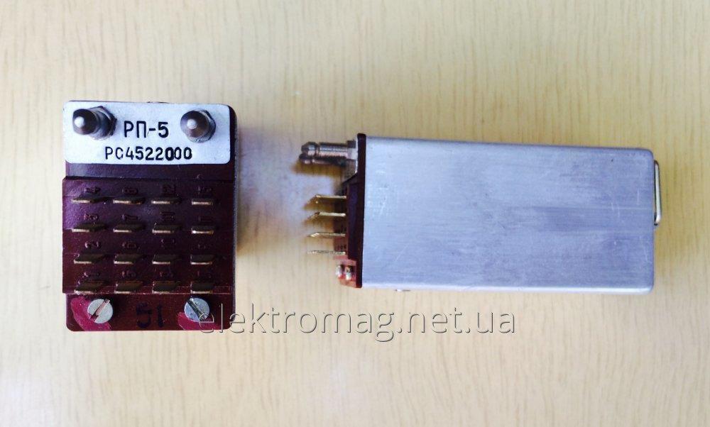 Реле РП-5 РС4.522.000