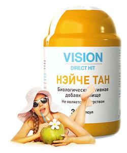 БАД Vision Нэйче Тан (Nature Tan) - увлажнение кожи, красивый загар