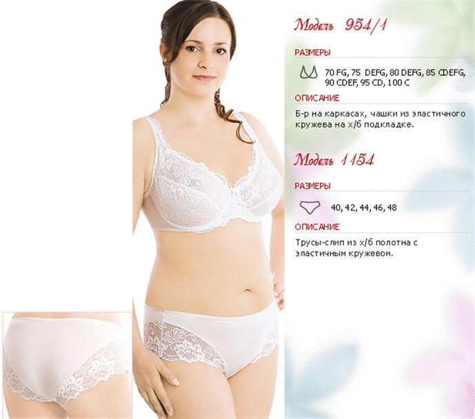 Білизна жіноча від виробника. Великий вибір високоякісної жіночої білизни.  Купити білизну жіноче від виробника 8e8fee4ea15df
