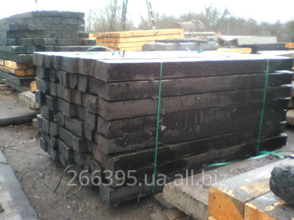 Шпалы деревянные пропитанные для железных дорог широкой колеи