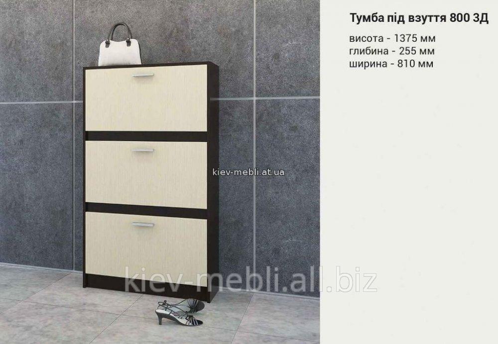 Buy Buvnitsa 800/3D