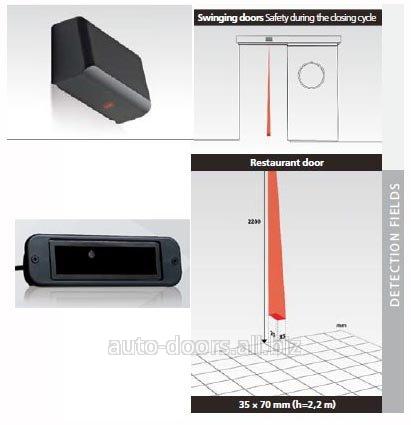 Купить ИК-сенсор безопасности / активации / присутствия 1Safe для автоматических дверей ресторанов, кафе, яхт