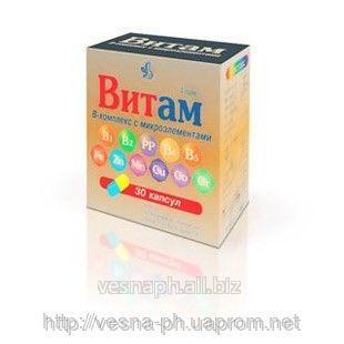 Упаковка картонная для витаминов