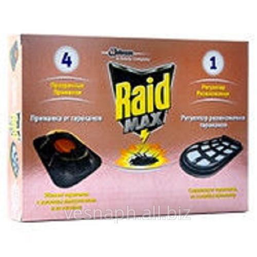 Упаковка картонная для товаров бытовой химии