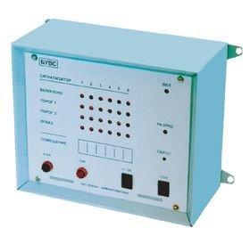 Buy The control unit of the external BUVS-1 alarm system in Ukraine