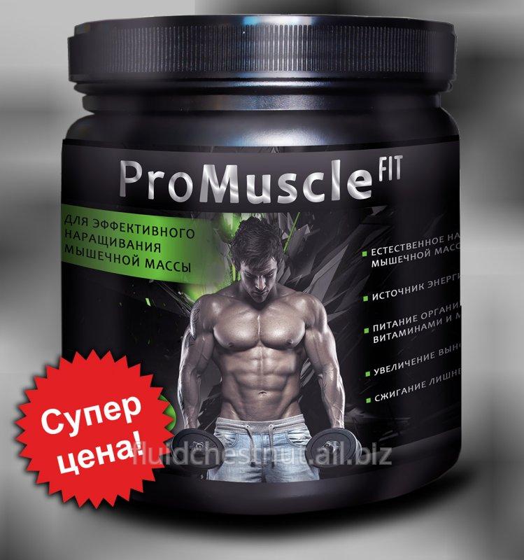Протеин ProMuscle Fit для роста мышц