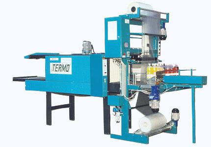 Купить Автомат двухручьевой термоупаковочный с транспортёром МТУ-15Т-А2