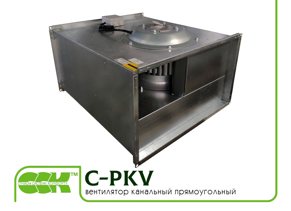 C-PKV-50-30-4-380 вентилятор для прямокутних каналів