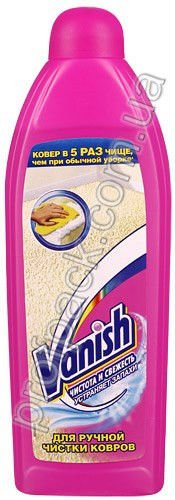 Купить Шампунь для ковров 3в1, Vanish 750 мл