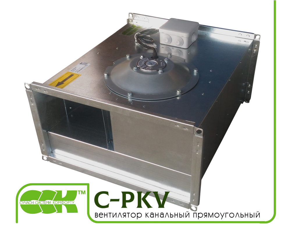 C-PKV-90-50-6-380 вентилятор для прямокутних каналів