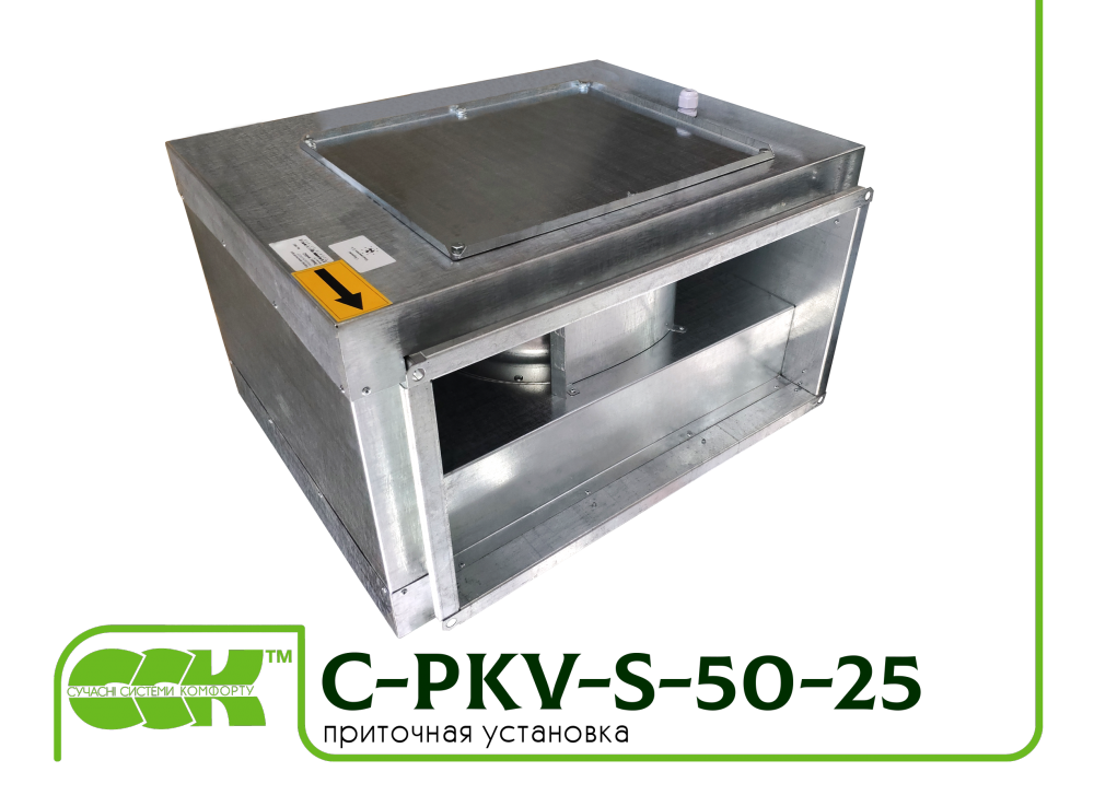 C-PKV-S-50-25-4-380 fan rectangular channel in a soundproof enclosure