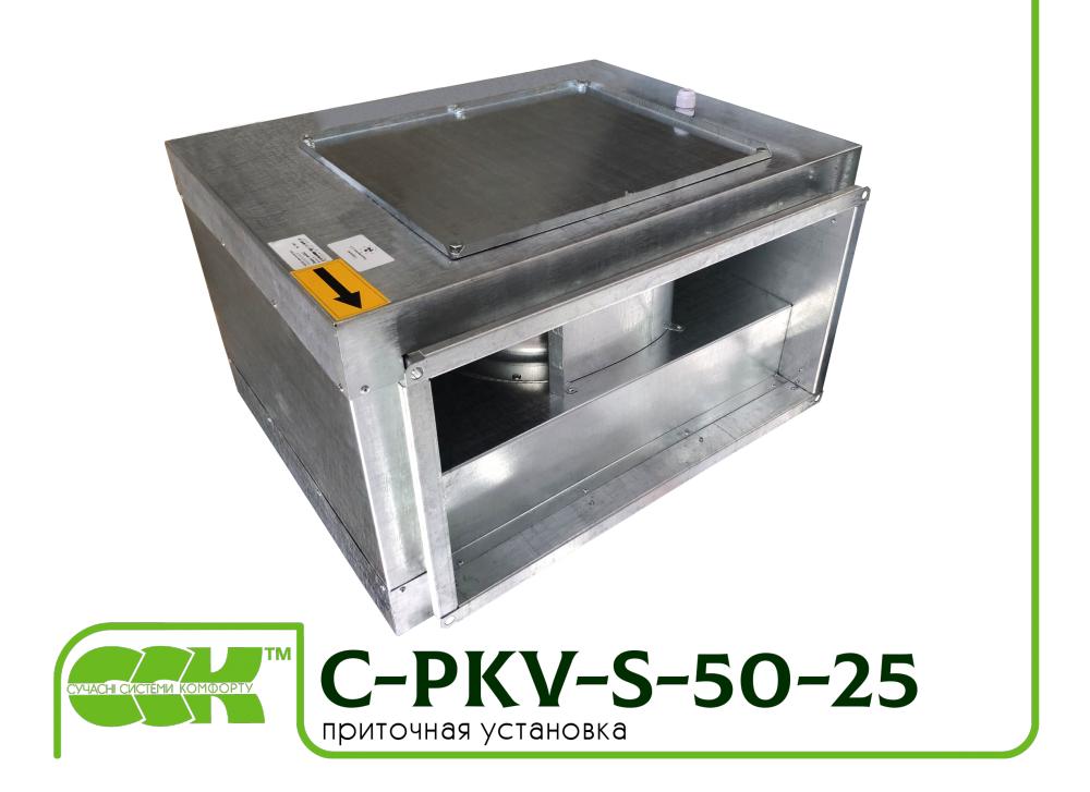 C-PKV-S-50-25-4-380 вентилятор канальный прямоугольный в шумоизолированном корпусе