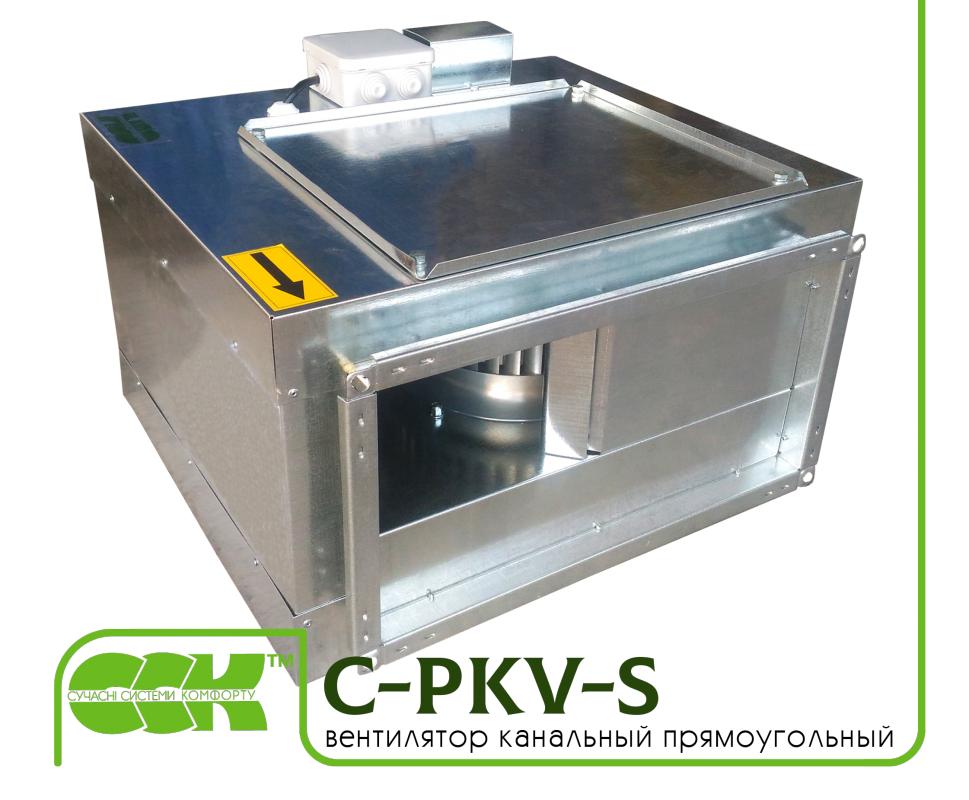 Купить C-PKV-S-60-30-4-380 канальный вентилятор прямоугольный в шумоизолированном корпусе