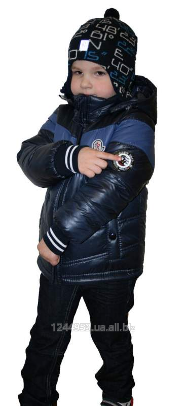 Buy Jacket for the boy on a substitch
