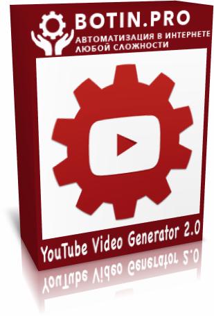 Купить Генератор видео для YouTube 1.0