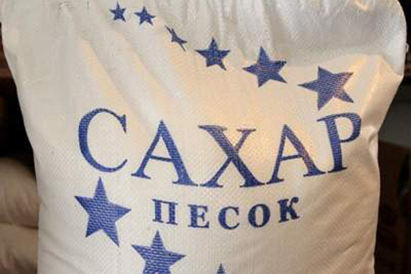Buy Pervomaisk sugar