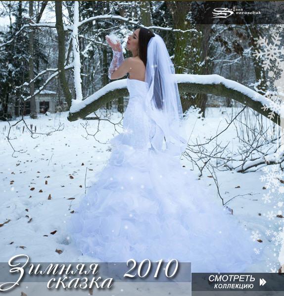 Платья свадебные TM Svetlana Voroschuk пошив продажа поставка