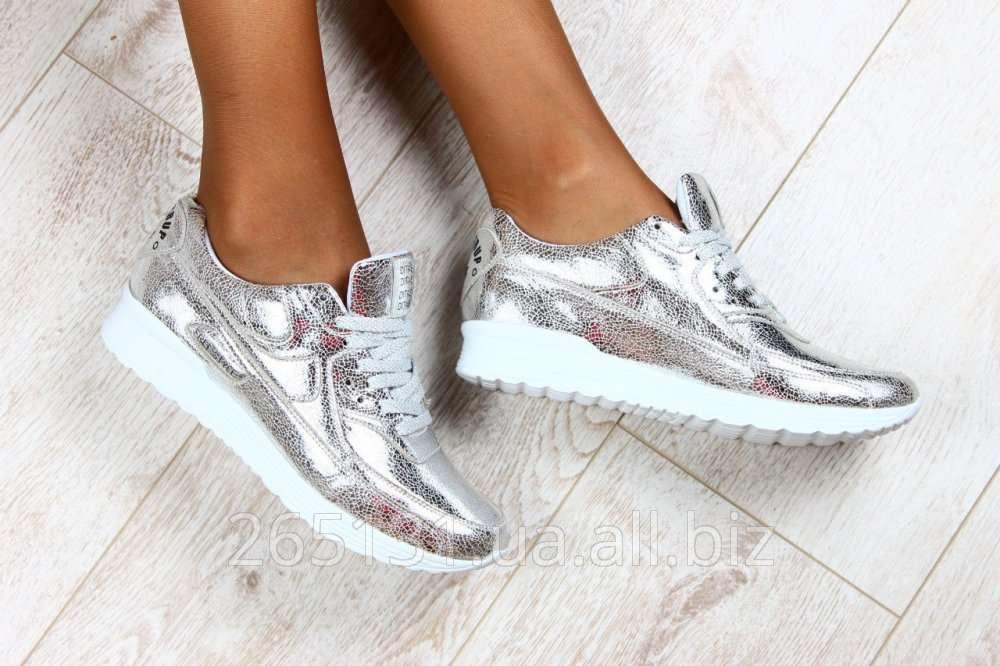 Взуття спортивне купити в Харків cd274fa4d4240