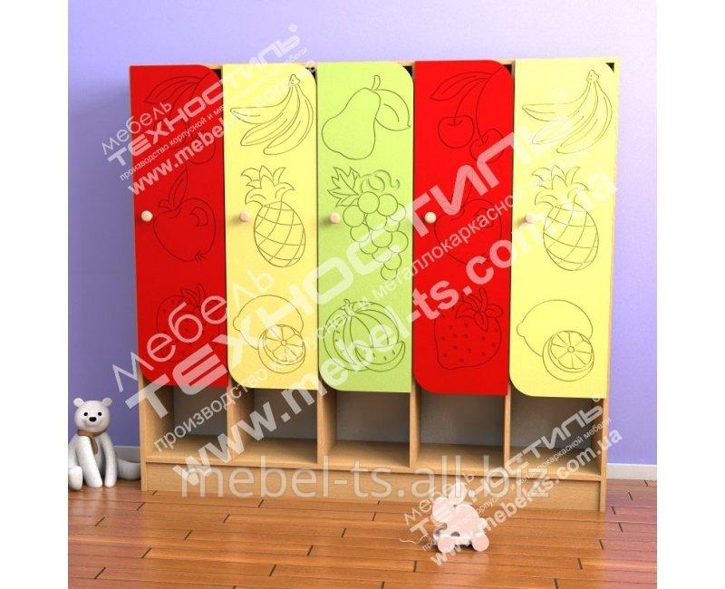 Шкаф пятисекционный для раздевалки