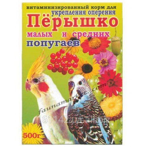 Buy Forage for plumage of wavy and average parrots of 500 g Wim Peryschk